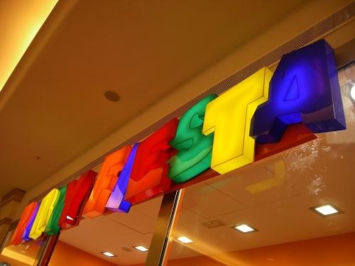 Letras corp reas materiales para la fabricaci n de letras corp reas - Fabricacion letras corporeas ...